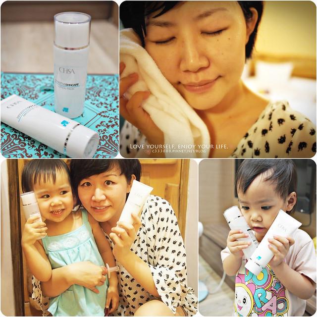 2015CHISA-保濕面膜化妝水和柔軟角質保濕潔面凝露