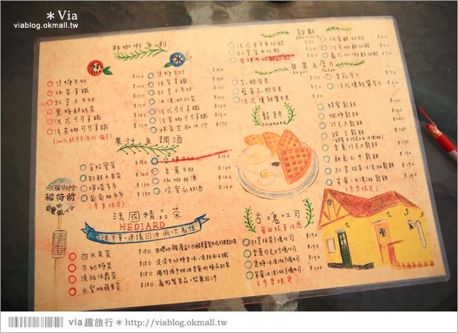 【台中夜景餐廳推薦】台中龍貓夜景~MITAKA 3e Cafe◎大推薦的台中約會地點♥ 41
