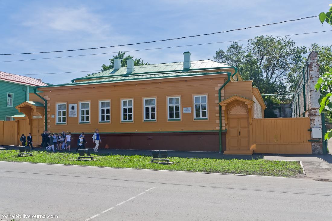 Ульяновск_центр-5