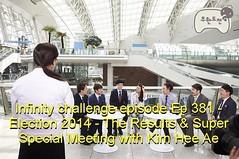Infinity Challenge Ep.381