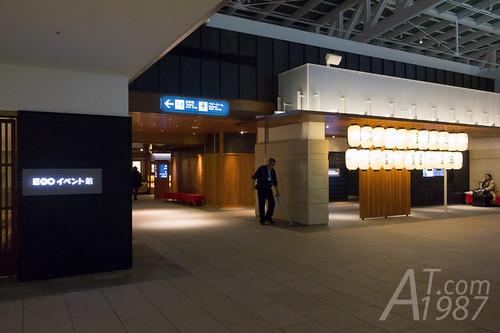 Tokyo International Airport - EDO MARKET