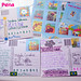 Postcards and Postage Stamps! by ✿ Juliana Pena ✿