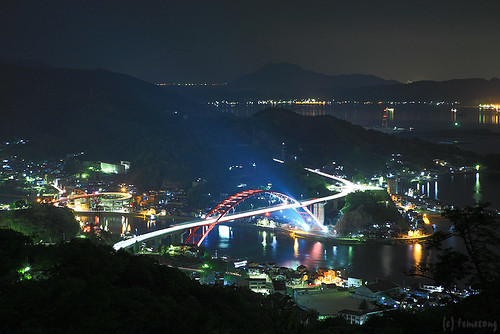 Ondo-no-seto Park at Night