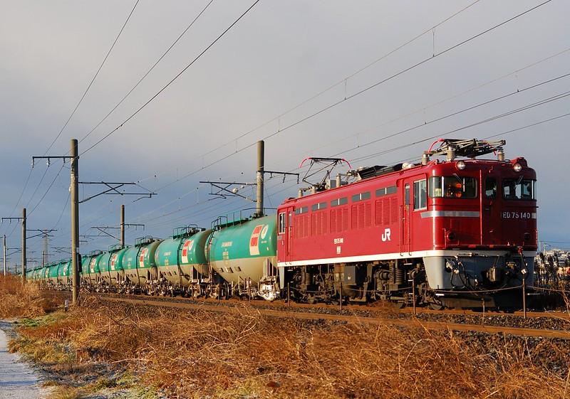 ED75-140