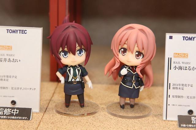 Nendoroid Sakura Aoi and Koumi Haruka