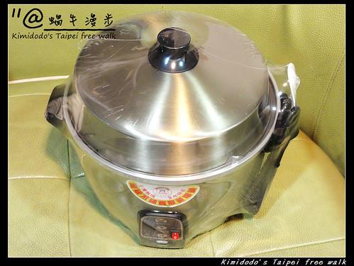 萬國電鍋aq15st (5)