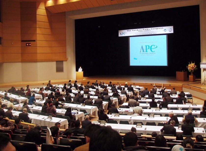 亞洲保護區大會開幕式,前方列席者為各國官方代表與受邀的專家學者。(圖片來源:李沛英)