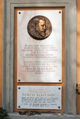 Penco Slavejkov lived here