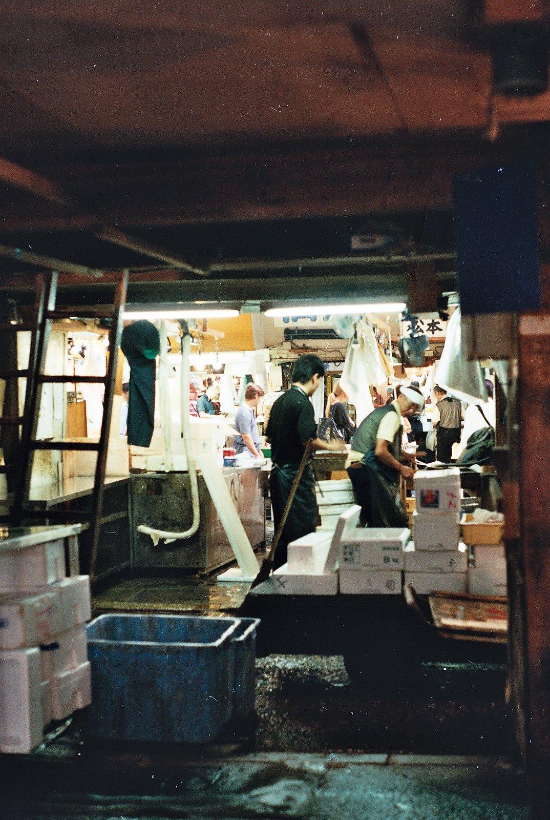 Tokyo fish market morning