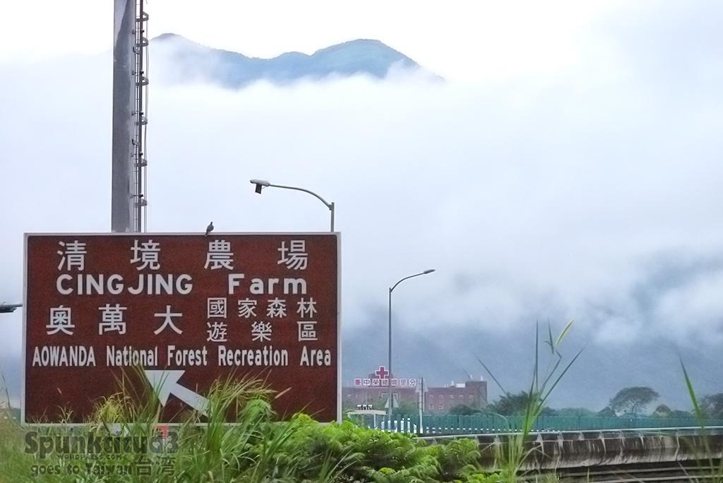 Cingjing 清境