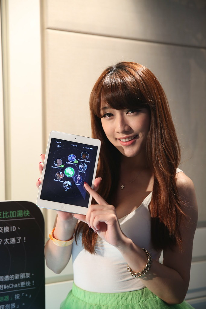 WeChat 5.31 新版本!推出新功能同時更安全 @3C 達人廖阿輝
