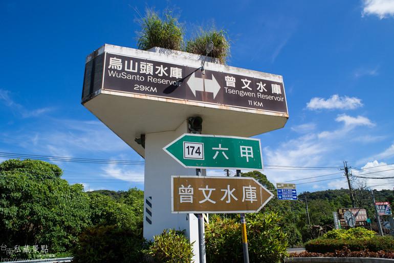 台南私藏景點-大內馬斗欄 (4)