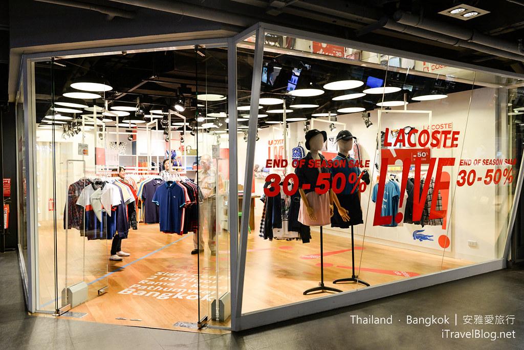 Siam Center 28