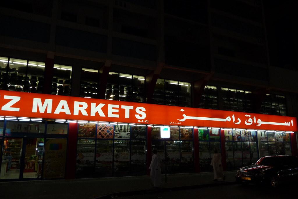 Dubaï Market