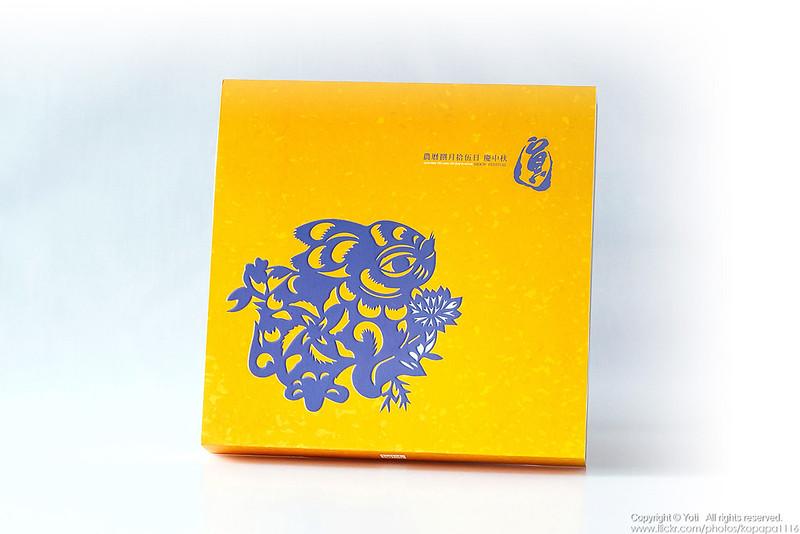 140522 百年傳奇-玉兔臨門中秋禮盒(02)
