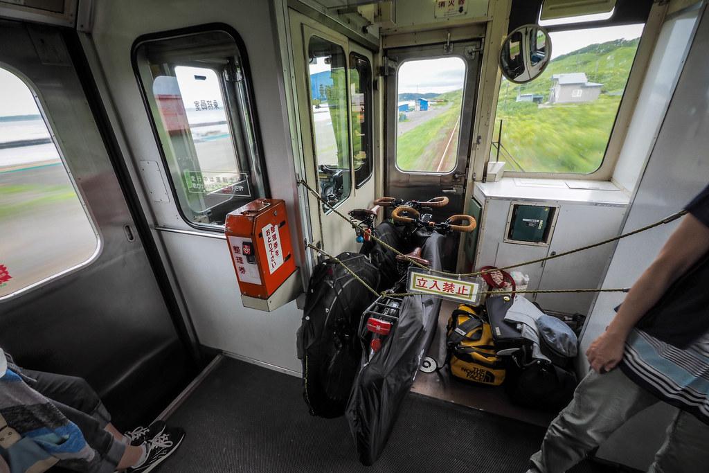 """Bicycles on the """"oneman"""" slow train from Kushiro to Nemuro, Japan"""