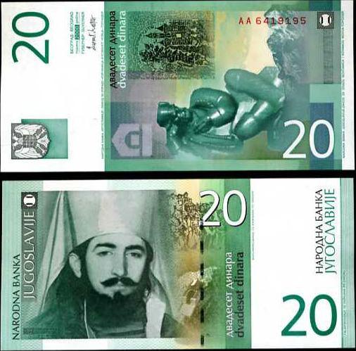20 Dinárov Juhoslávia 2000, Pick 154