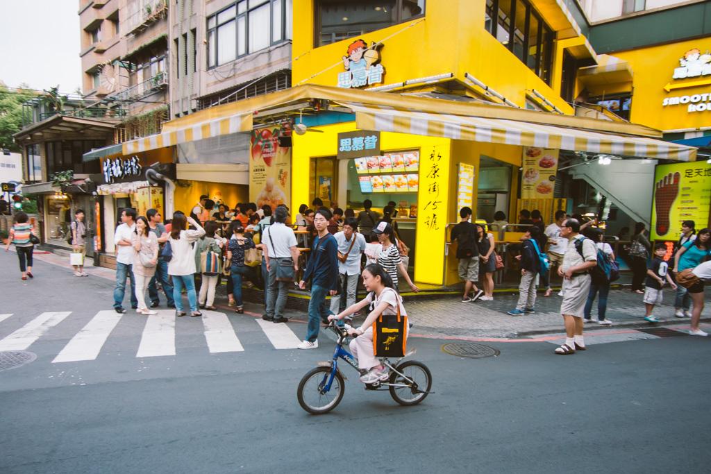 轆轆遊遊。台北單車遊記 (day 2) 14945577486 abd6ea8c09 o