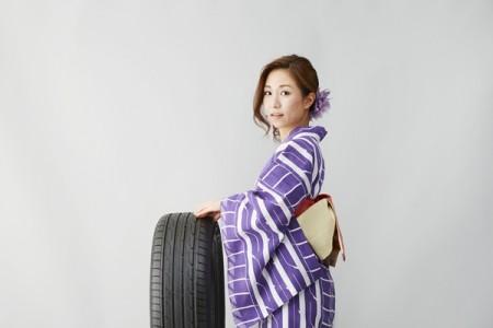 Toyo Tire yakatas
