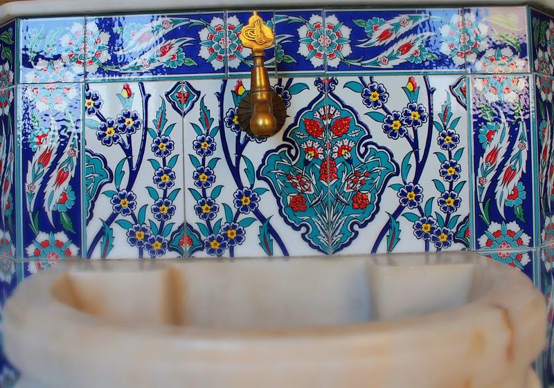 Bathroom, Turkish mosque, Johannesburg