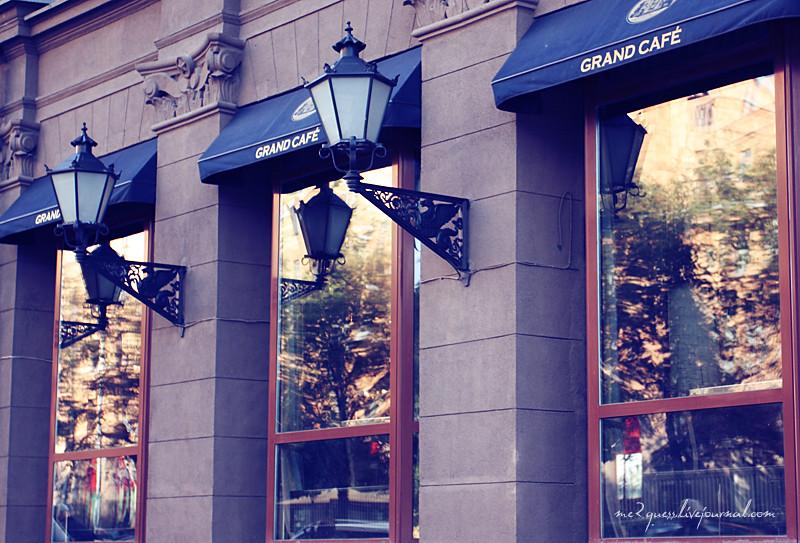 Minsk, Grand cafe