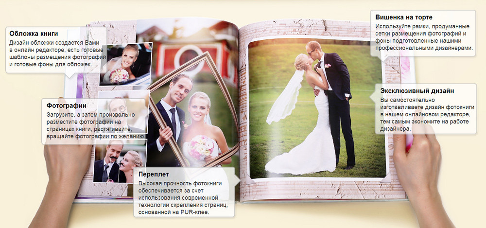 photo-book-02