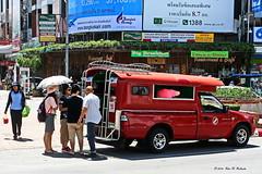 Chiang Mai City, 2014.