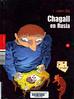 Joann Sfar, Chagall en Rusia