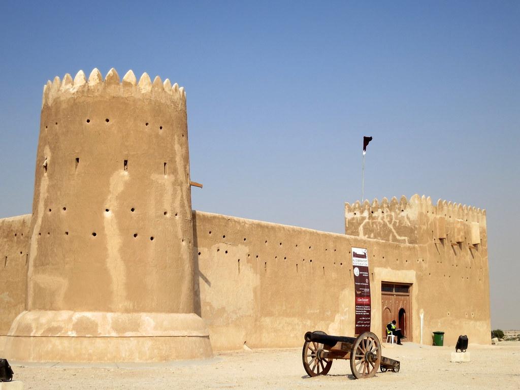 Qatar 243