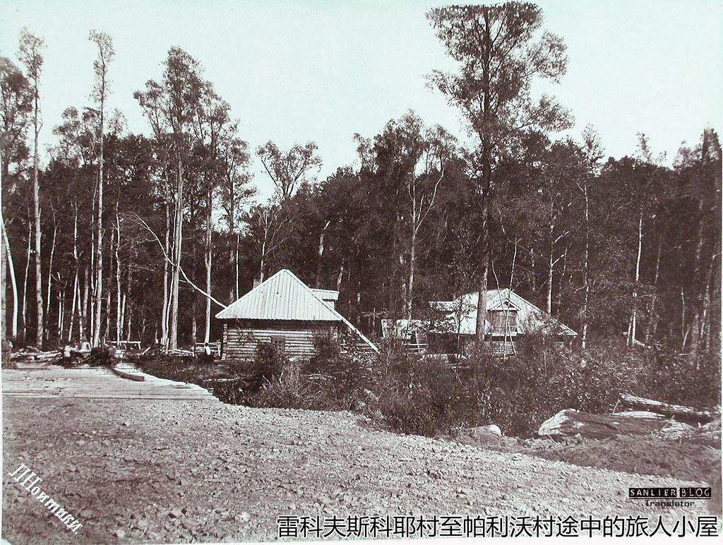 1891年萨哈林岛47