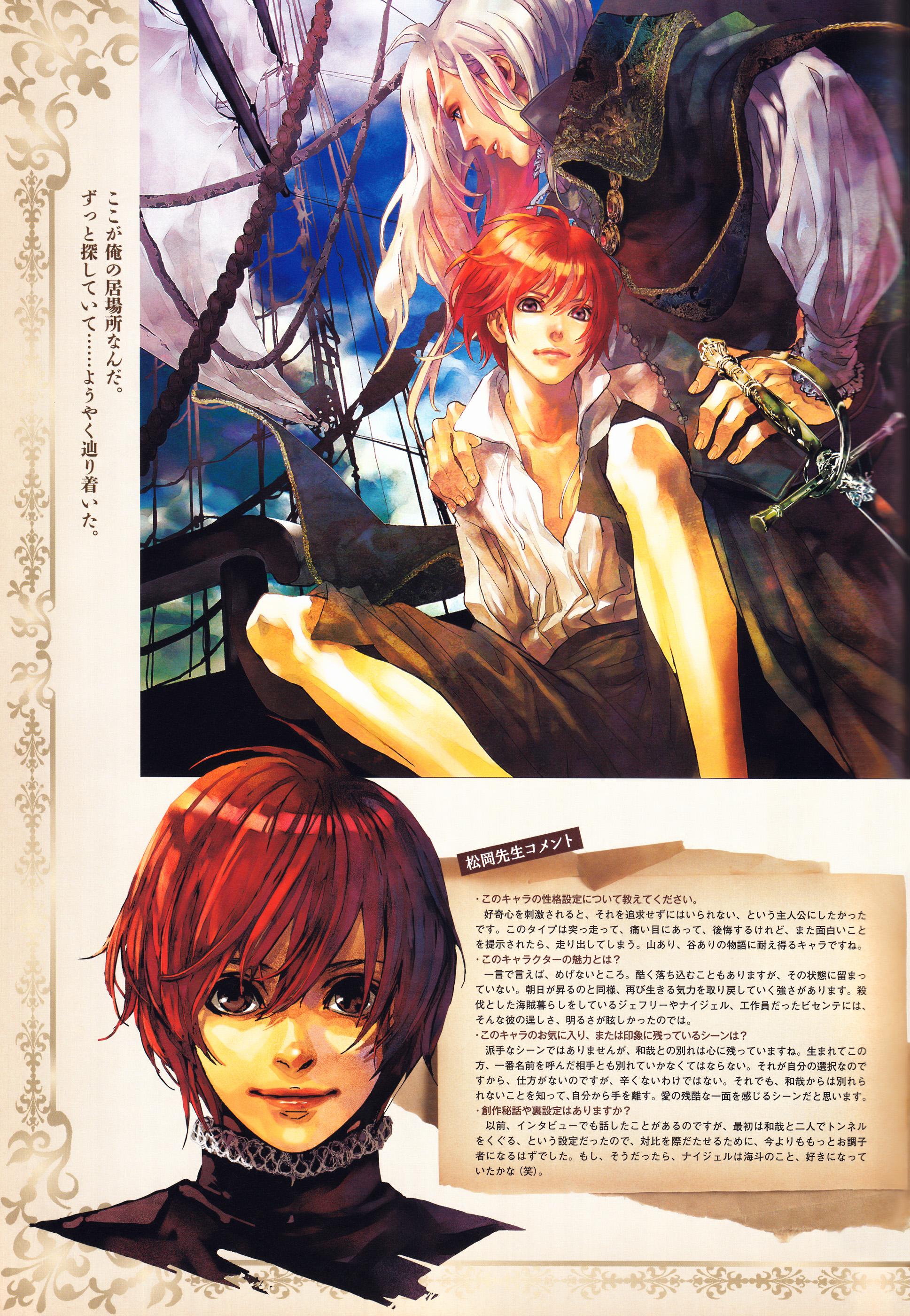 FLESH & BLOOD - Characters (2)