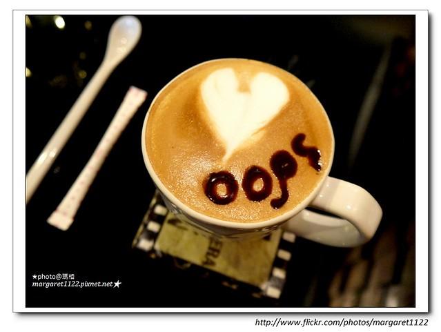 【花蓮】Ooops!驚奇咖啡!