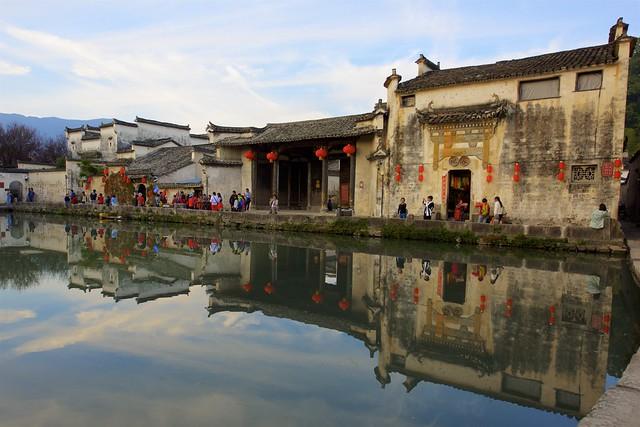 Hongcun Village.