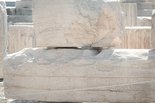 Inscription, Acropolis, Athens