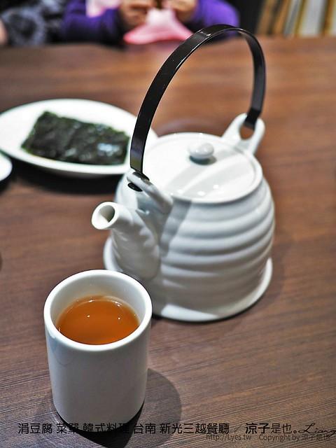 涓豆腐 菜單 韓式料理 台南 新光三越餐廳 12