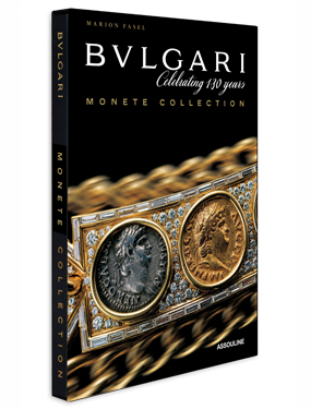 bulgari-monete-collection-4