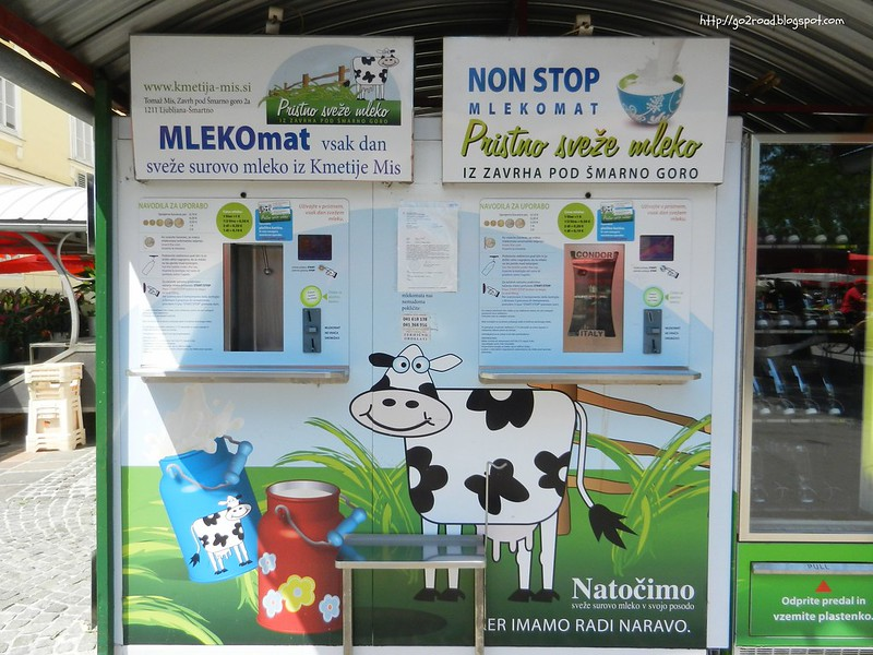Тут продают молоко