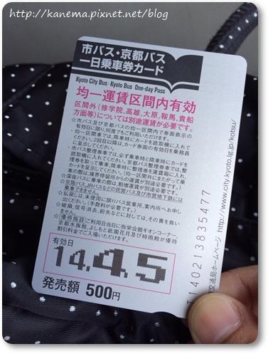 JAP_0382