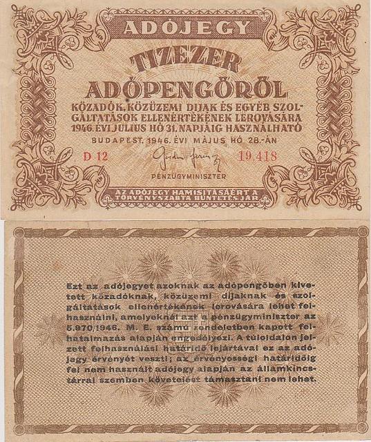 10 000 Adópengő Maďarsko 1946, Pick 155a