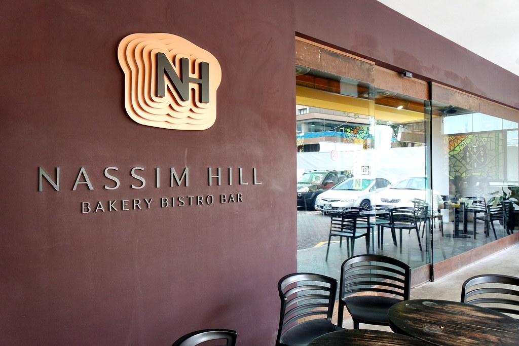 纳西姆山面包店小酒馆酒吧:招牌