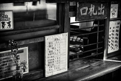 railroad blackandwhite bw monochrome station japan canon railway 駅 モノクロ 白黒 千葉 鉄道 ローカル線 モノクローム localline 銚子電鉄