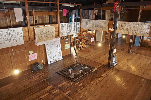 【写真】離島めぐり : 桃岩荘・風景