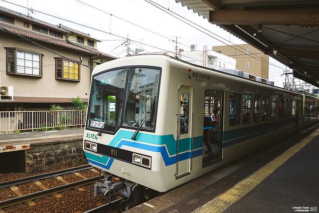 2014_Summer_SanyoArea_Japan_CH1_EP4-3