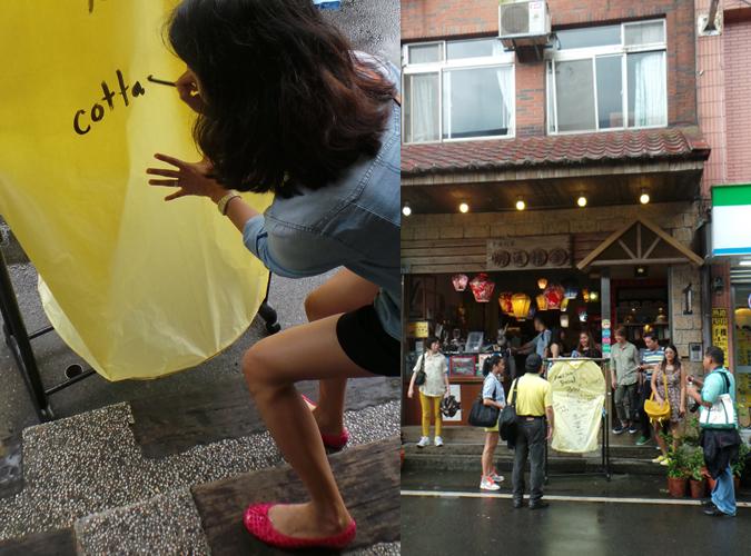 Taiwan Pinxsi