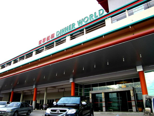 Dinner World, Bintulu 1