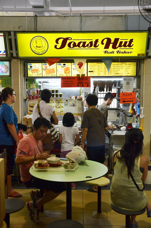 Toast Hut @ Old Airport Road Food Centre