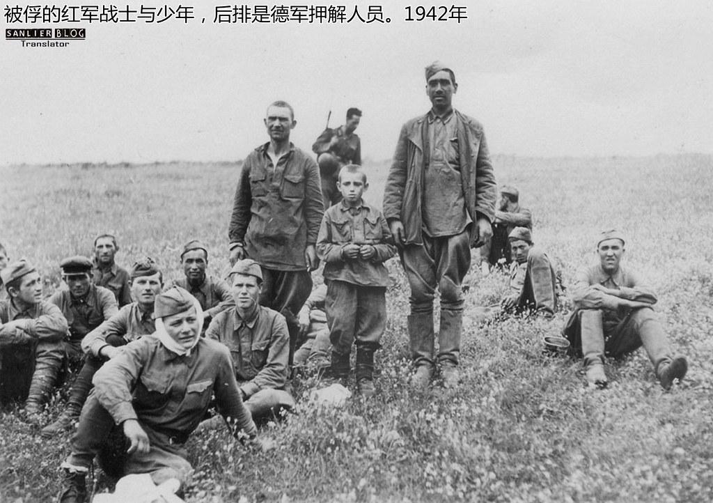 伟大卫国战争中的儿童123