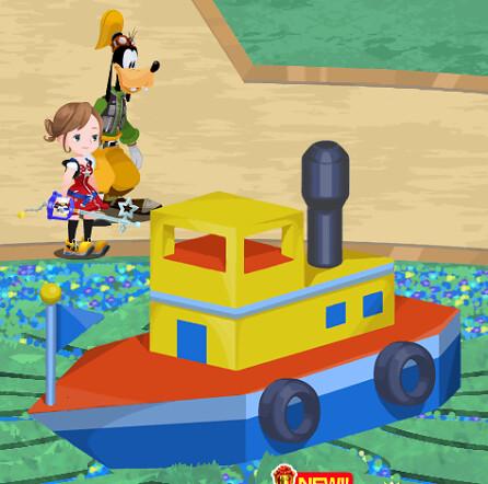 gummi boat