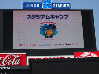 140731-0801_Jingu_stadiumcamp_0014