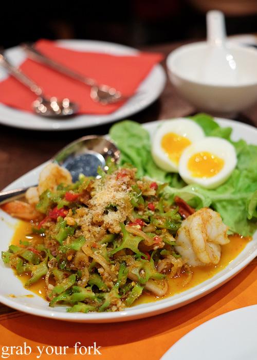 Yum Tua Pu winged bean salad at Tawandang Thai-German restaurant, Sydney